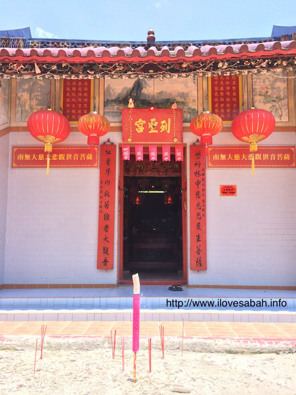 goddess of mercy temple sandakan heritage trail